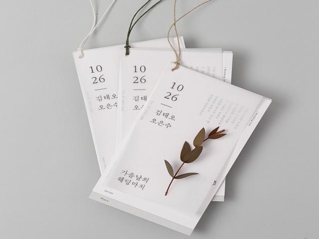 Thiệp cưới in kết hợp giấy Scan trong suốt hiện đại