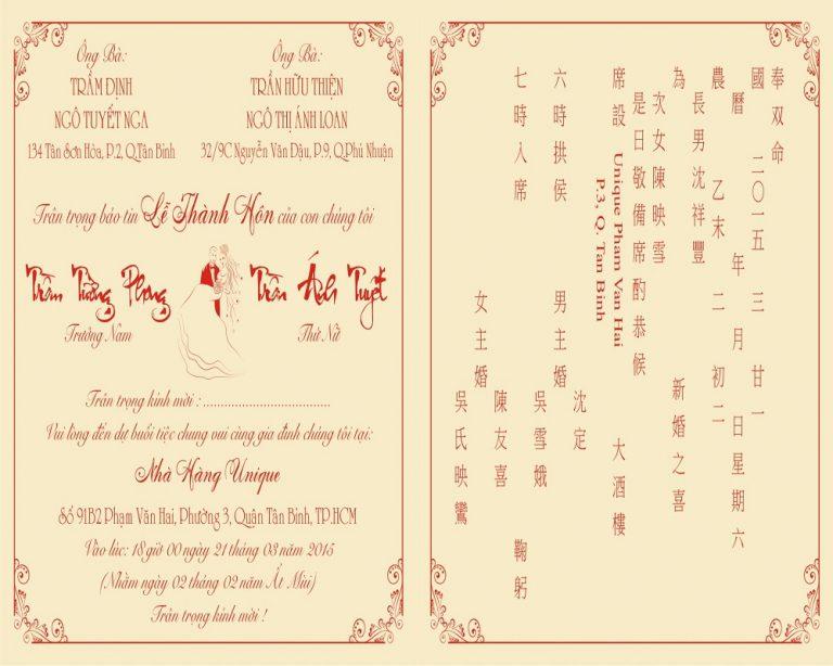 Top các mẫu thiệp cưới song ngữ đẹp ấn tượng trong mùa vu quy