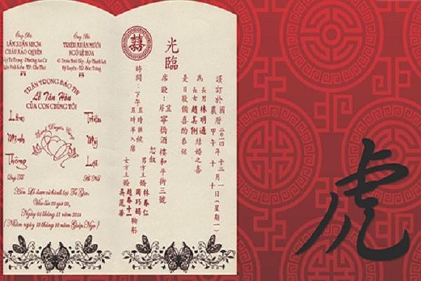 Mẫu thiệp cưới song ngữ tiếng Trung